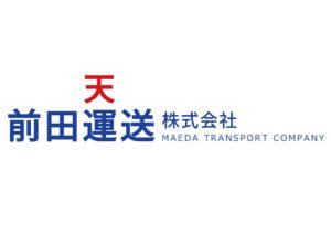 前田運送株式会社