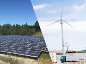 再生可能エネルギーの導入